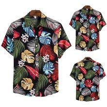 Men's Hawaiian Shirts, Summer Casual Short Sleeve Button Down Leaf Flower Print Beach Shirts