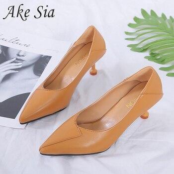 Zapatos pequeños para mujer, primavera otoño 2020, nuevos zapatos de tacón fino de punta estrecha para mujer con tacón de aguja, zapatos de trabajo negros de color beige salvaje
