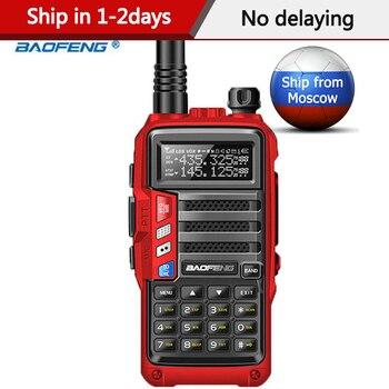 2020 BaoFeng UV-S9 Ad Alta Potenza 8Watt Portatile Walkie Talkie 10km Lungo Raggio CB Radio Transceiver per la Caccia Foresta città di Aggiornamento 5R