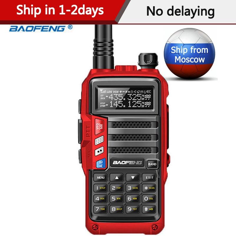 2020 BaoFeng UV S9 High Power 8Watts Portable Walkie Talkie 10km  Long Range CB Radio Transceiver for Hunt Forest City Upgrade 5RWalkie  Talkie