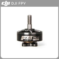 Original T-motor F40 PRO III Motor -KV2400 black Brushless Motor  features high-torque For DJI Digital FPV System