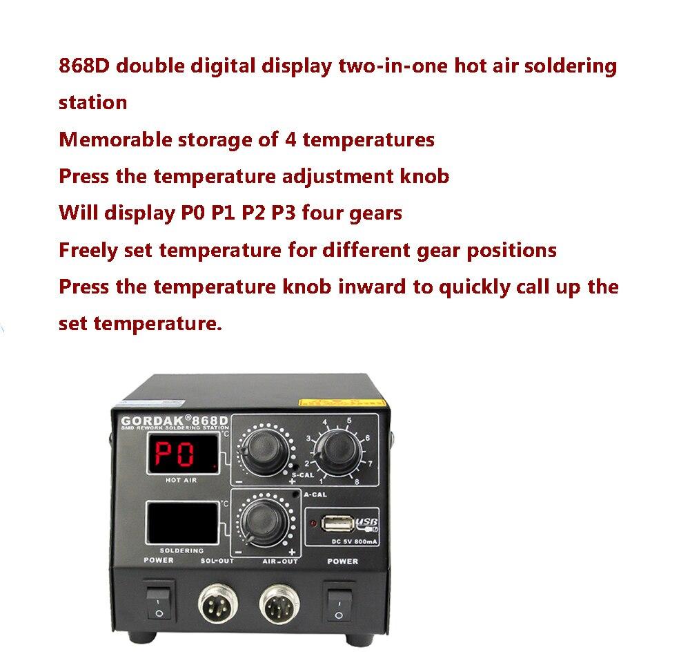 GORDAK 868D inteligentny 3 w 1 antystatyczny hot air podwójny cyfrowy hot wiatrówka stacja lutownicza USB ładowanie telefonu komórkowego