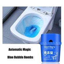 Автоматический, для туалетного бака очиститель для туалета и системы очистки ванной отбеливатель и синие чистящие бактерии могут использоваться в течение 2-3 месяцев