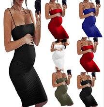 2PCS / 1PCS Maternity Dress Skirt Pregnant Women Sexy Wrap Nightclub Bandage
