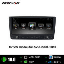 DSP IPS 8 Core 9.6'' Android 10.0 4GB RAM 64G ROM Car Player GPS 4G LET Map WIFI Radio BT 4G LET for VW skoda OCTAVIA 2009-2013