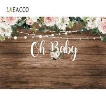 Laeacco старые деревянные доски цветы акварель о ребенок Крещение