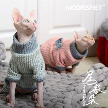 Зимняя теплая одежда для домашних животных свитер кошек мягкая