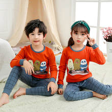 Пижама с длинным рукавом для мальчиков детские пижамы домашняя