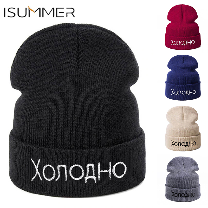 2019 New Russian Letter Cap Warm Knit Hat  Solid Color Knitted Beanie Hat Men And Women Warm Hat Skullies Gorros Mujer Invierno