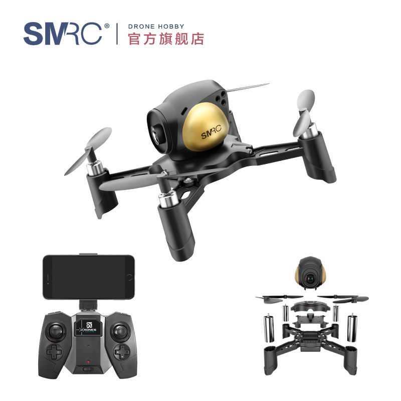 Smao/rc Diy Quadcopter WiFi Real-Time Transmission Aerial Photography Battle Unmanned Aerial Vehicle High-definition Model Toy