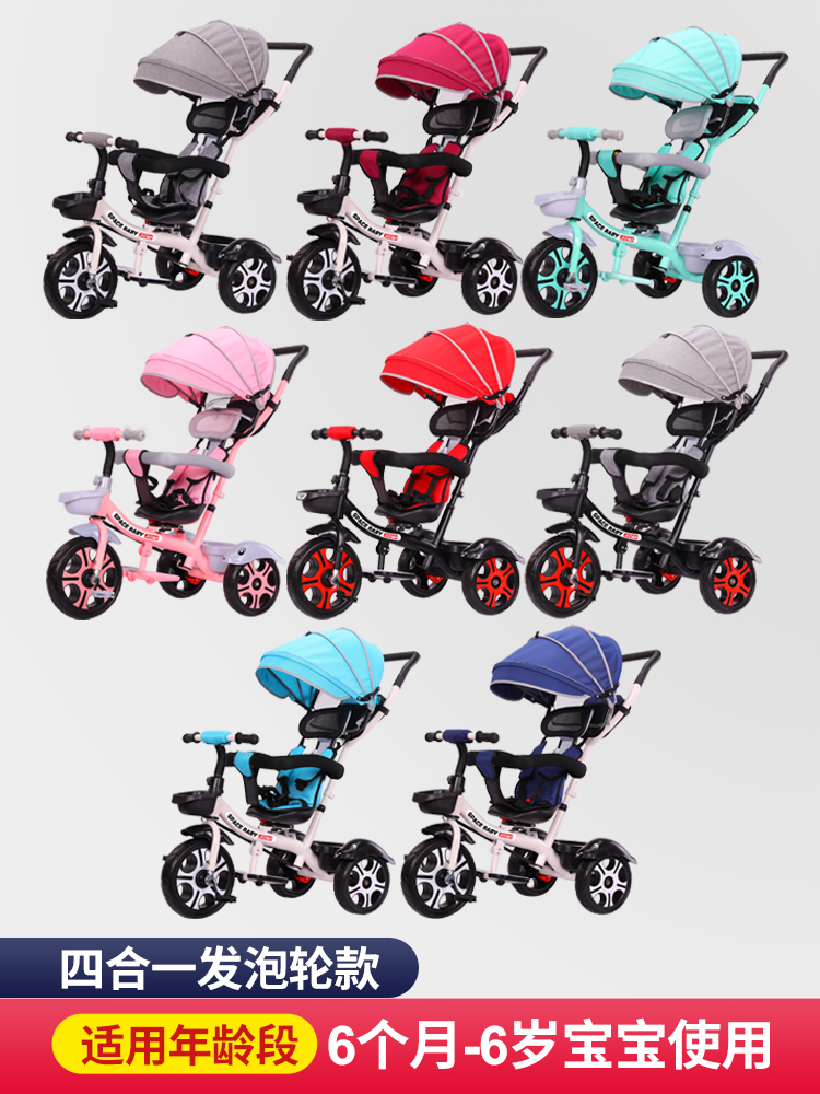 Tricycle enfant, 6 m-8year vélos, blalance vélo bébé poussette bébé mobile marcheur enfant en bas âge voiture voyage l remorque micr trike