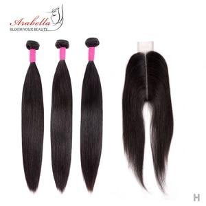 Image 1 - חבילות עם סגירה פרואני ישר שיער חבילות עם 2*6 סגירת רמי שיער טבעי מארג ארבלה סגר עם חבילות