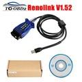 Программатор Renolink V1.52 для Renault ECU Reno Link OBD2  программатор для ключей  подушка безопасности  сброс  инструмент для чтения и письма  поддержка фра...