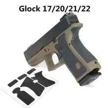 Нескользящая резиновая текстурная лента перчатка для glock 17