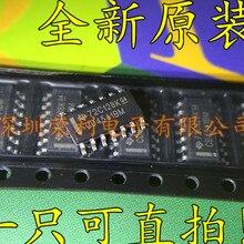 10 Pieces  New CD4541 CD4541BM HEF/HCF/ SOP-14 In stock