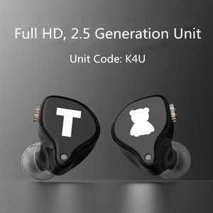 Image 3 - TFZ S2 PRO Dynamic Driver Hybrid In ear Earphones HIFI Monitor Earbuds Earphones Detachable 0.78mm PIN T2 KING S7 S3 NO.3 KING