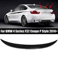 Для BMW F32 карбоновый спойлер 4 серии 420i 428i 430i 2 двери купе F32 углеродного волокна задний спойлер багажника M4 Стиль-UP