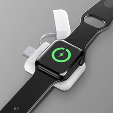 Para I Watch 4 3 2 1 cargador inalámbrico cargador de batería portátil Mini cargador externo para Apple Watch 1, 2, 3, 4(China)