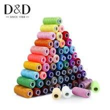 Набор катушек для швейной машинки 30/60 цветов 250 ярдов
