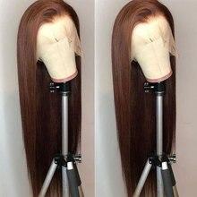 Женский длинный прямой парик Bombshell, синий, смешанный, серый, с синтетическим кружевом, передний, бесклеевой, термостойкий