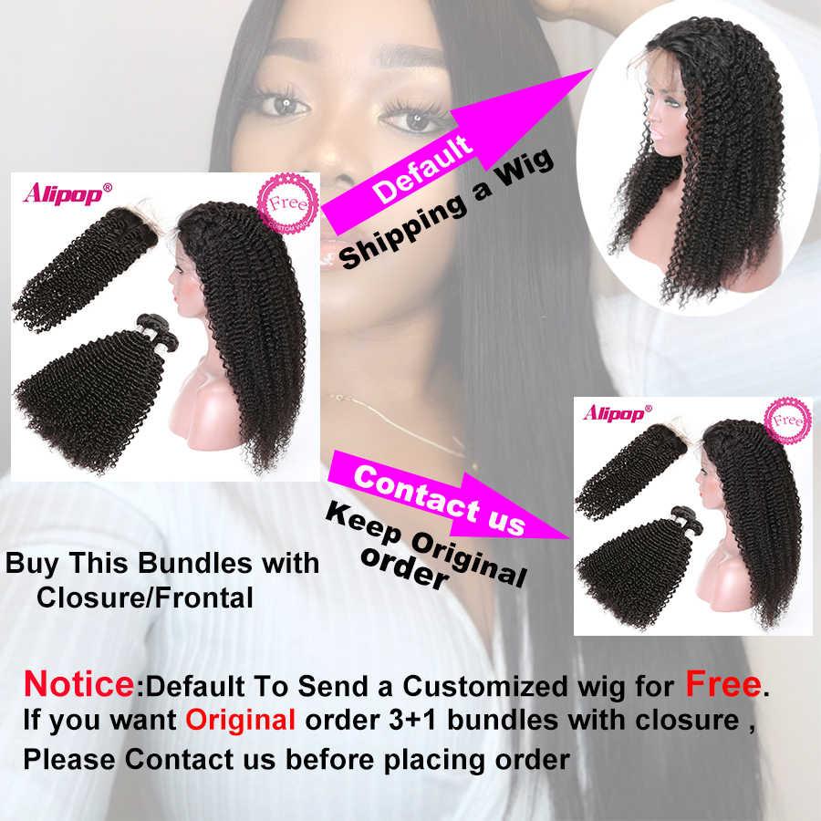Perwersyjne pasma kręconych włosów z zamknięciem można dostosować do brazylijski ludzkie włosy kręcone peruki za darmo 100% Remy włosy ALIPOP