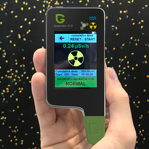 Image 5 - Greentest ECO 5F 3 ב 1 דיגיטלי מזון חנקה בודק ריכוז מטר מנתח פירות/בשר/דגי מים קשיות קרינה מטר