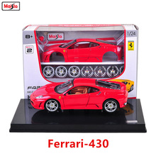 Maisto 1:24 Ferrari 430 assembled DIY die-casting model car toy new collection boy