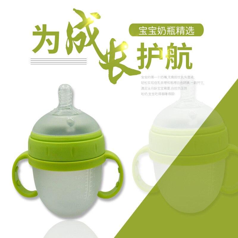 Feeding Bottle Customizable Wide Aperture Liquid Silicone Product Food Grade Feeding Bottle Against Flatulence Silica Gel Bottle