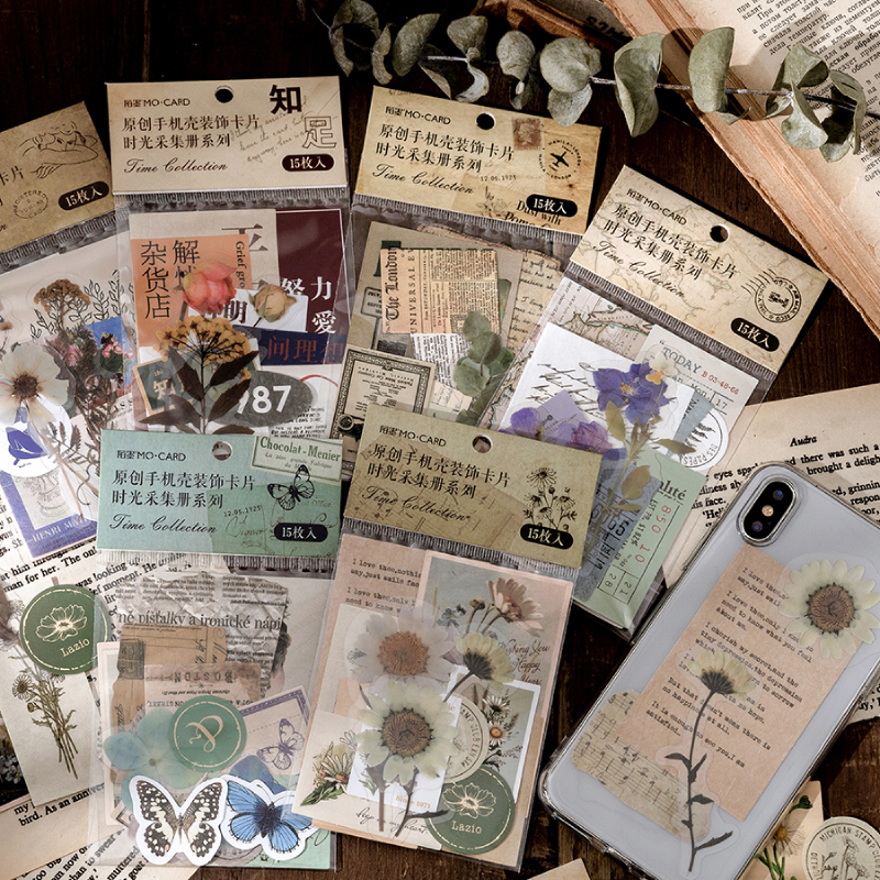 Journamm 15pcs Vintage Sticky for Phone Deco Retro Stationery Supplies Plant Stickers Bullet Journal Scrapbooking Label Stickers 1