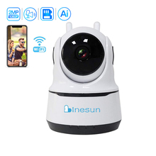 Inesun [2020 Newest] Indoor Wireless Security Camera 1080P WiFi IP Home Surveillance System with Human Tracking Two Way Audio