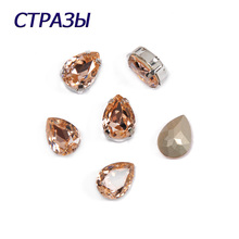 CTPA3bI 4320 Light Peach Color Fancy  Beads Rhinestones Oval Shape With Golden Silver Claws/Settings For Jewelry Making