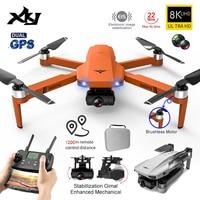 XKJ KF102 GPS Drone 8K HD Kamera 2-Achsen Gimbal Professionelle Anti-Schütteln Luftaufnahmen Bürstenlosen Faltbare quadcopter 1,2 km