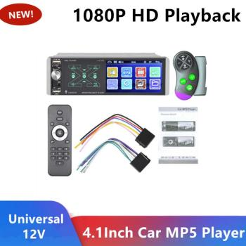 car android 8 1 multimedia player auto radio 2din 7 touch screen gps wifi bluetooth fm stereo audio mp5 player 4.1'' Car Central Player Bluetooth Car MP5 Player Car Radio Car Multimedia Stereo FM Car Audio Player Car Electronics For Auto