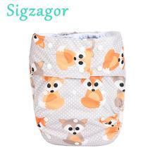 [Sigzagor] couches en tissu pour adultes, 10 couches, poches pour Incontinence, imperméables, gousset réutilisables, Costume de rôle ABDL pour âge