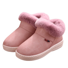 Women Boots Waterproof Winter Warm Fur Ankle Boots Couple House Thick Soled Warm