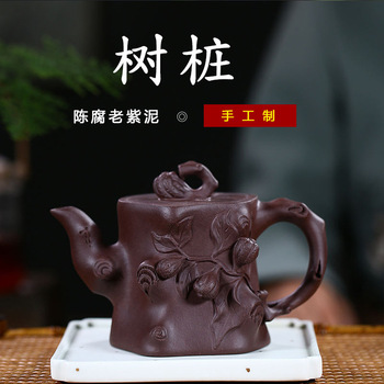 selling quality model of yixing teapot undressed ore recommended stump teapot a wholesale online store agent