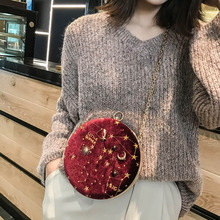 Women Suede Round Handbag 2020 Fashion Small Shoulder Messenger Bag Mini Ladies