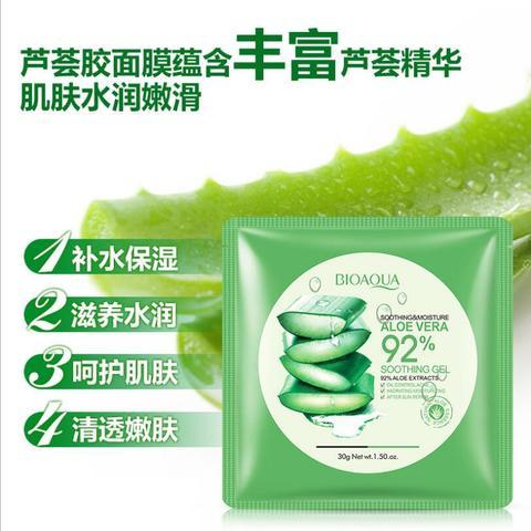 bioaqua natural aloe vera mascara de folha