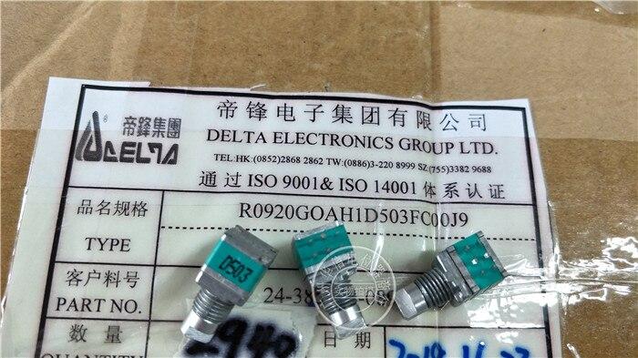 Оригинальный новый 100% RK097G горизонтальный двойной потенциометр D50K D503 длина ручки 10MMF (переключатель)