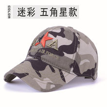 купить New flat-top camouflage hat, men's retro camouflage baseball cap, outdoor trend sunscreen hat, letters embroidered duck tongue c дешево
