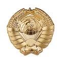 Ретро-эмблема СССР во всем мире коммунизма