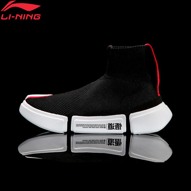 (Break Code) li Ning Mannen Nyfw Wade Essentie Ii Basketbal Cultuur Schoenen Voering Li Ning Sneakers Sportschoenen ABCM113 XYL144