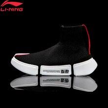 (Kod przerwania) li ning mężczyźni NYFW Wade Essence II koszykówka kultura wyściółka do butów Li Ning trampki buty sportowe ABCM113 XYL144