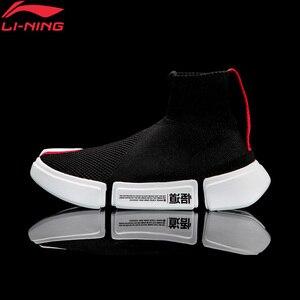 Image 1 - (ブレークコード) li ningの男性nyfwウェイドエッセンスiiバスケットボール文化の靴ライニング李寧スニーカースポーツ靴ABCM113 XYL144