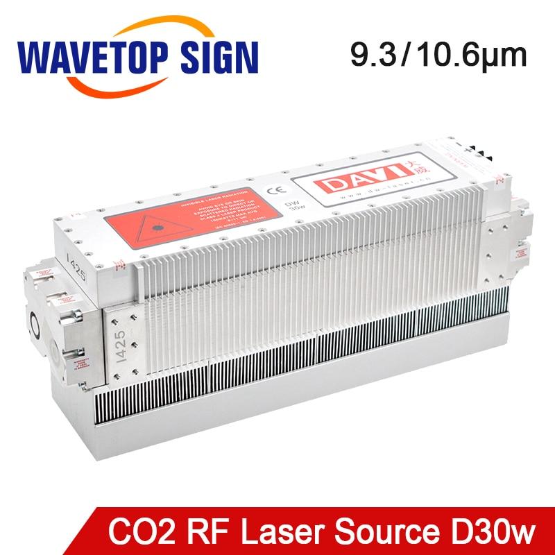 DAVI CO2 RF Laser Module D30 30W Wavelength 9.3/10.6um Laser Source For Metal Co2 Laser Tube