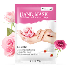 8pack=16pcs Hand Mask Moisturizing Spa Gloves Hands