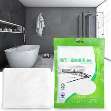 Quick-dry Disposable Bath Towels Individual Packing for Hotel Bathroom Highly Absorbent Portable hair towel travel
