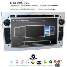 Автомагнитола 2DIN, мультимедийный стерео-плеер с DVD, GPS, для Vauxhall, Opel Astra H G, J, Vectra, Antara, Zafira, Corsa, DAB + SWC, BT, RDS, SD