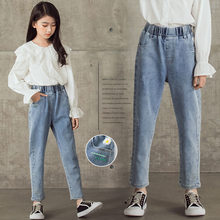 Jeans for Teenager Girls Pants Autumn New Elastic Casual Pants Children's Jeans Loose Long Pants 10 12 13 14 Years Kids Trousers(China)