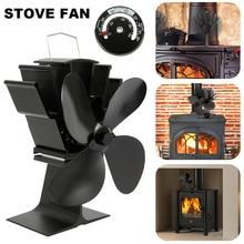 Черный камин 4 лопасти тепловое питание Пелле Печь вентилятор печь деревянная горелка экологический вентилятор инструменты для декоративных аксессуаров портала